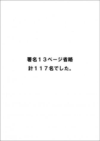 20140816file5